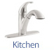 5-40% off select items - Coupons for KITCHEN